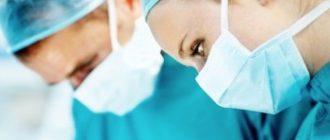 Лечение онкологических заболеваний в клиниках Германии