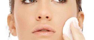 кожу лица