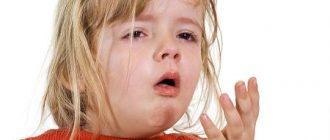 ребенку сухой кашель